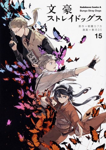 Cover-Manga-Bungo-Stray-Dogs