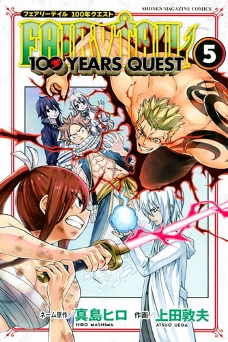 Cover Fairy Tail 100 Years Quest