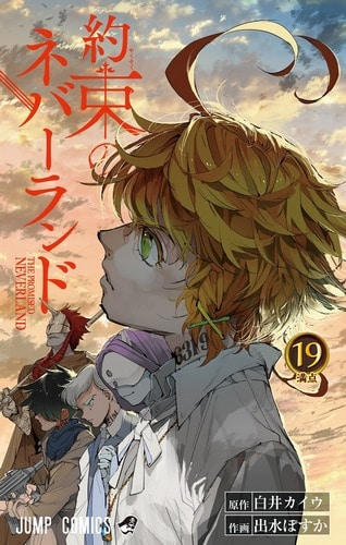 Cover The Promised Neverland Volume 20